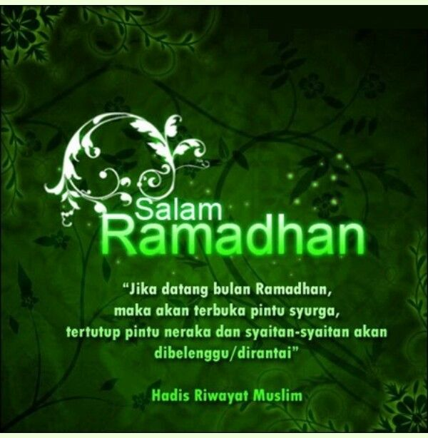 Salam Ramadhan Dengan Gambar Buku