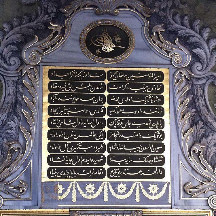 Osmanlica Islamic Calligraphy Persian Calligraphy Islamic Art