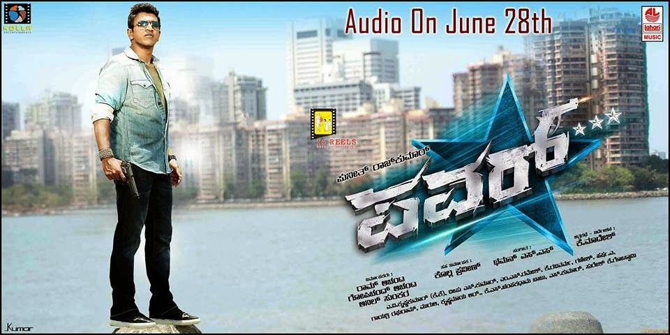 Puneeth Rajkumar Power Kannada Movie Mp3 Songs Download Songs Pk Kannada Movies Mp3 Song Mp3 Song Download