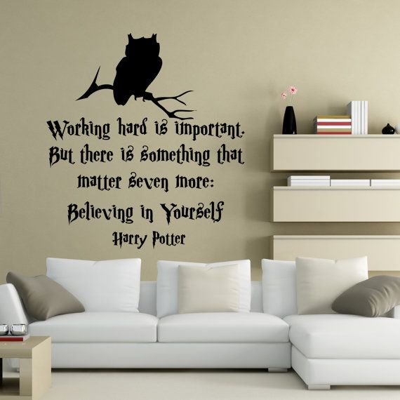harry potter wall decal quote - vinyl wall art - vinyl wall quotes