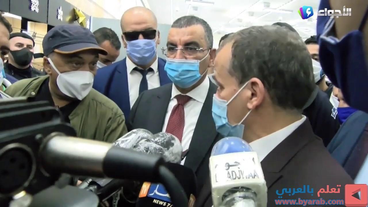 هذا ما أكده وزير التجارة كمال رزيق خلال زيارة فجائية للأسواق بوهران Vr Goggle Goggles Electronic Products