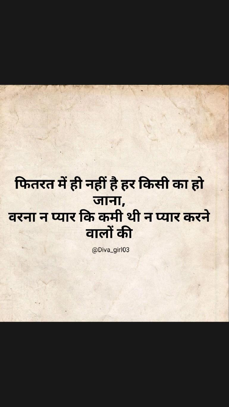 Hindi Alfaas