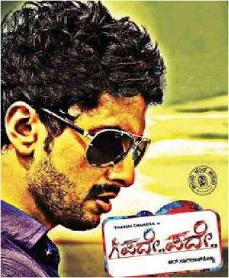 Orasadha usurathan album mp3 song free download