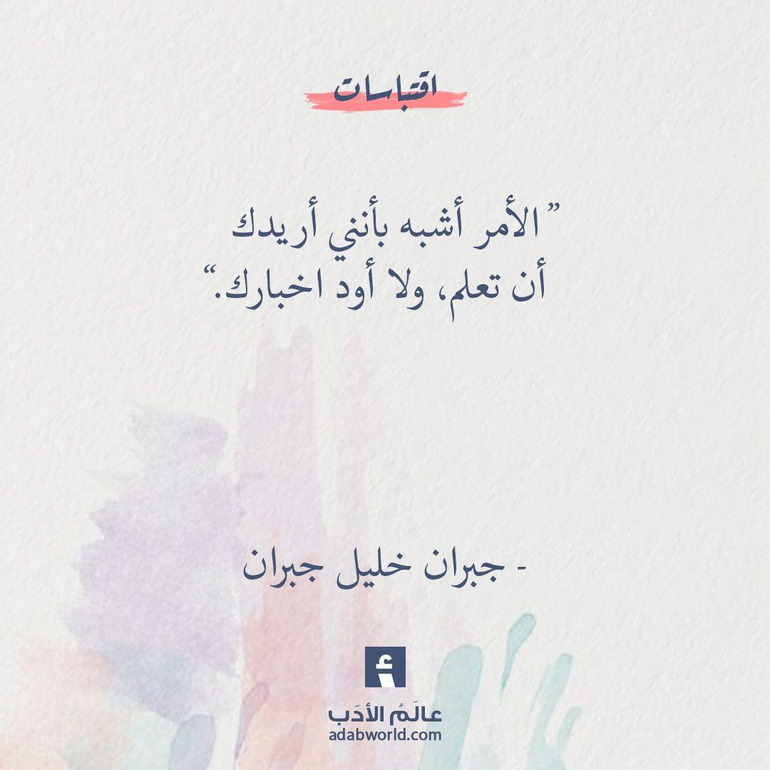 من اجمل ابيات الشعر لـ أحيحة بن الجلاح عالم الأدب Words Quotes Love Quotes Wallpaper Quotations