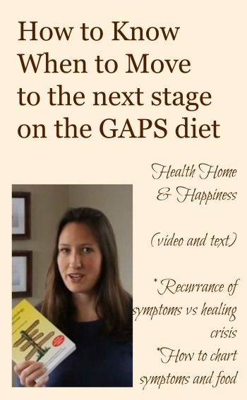 When Do You Move to the Next Stage on the GAPS Introduction Diet? – Health, Home, & Happiness