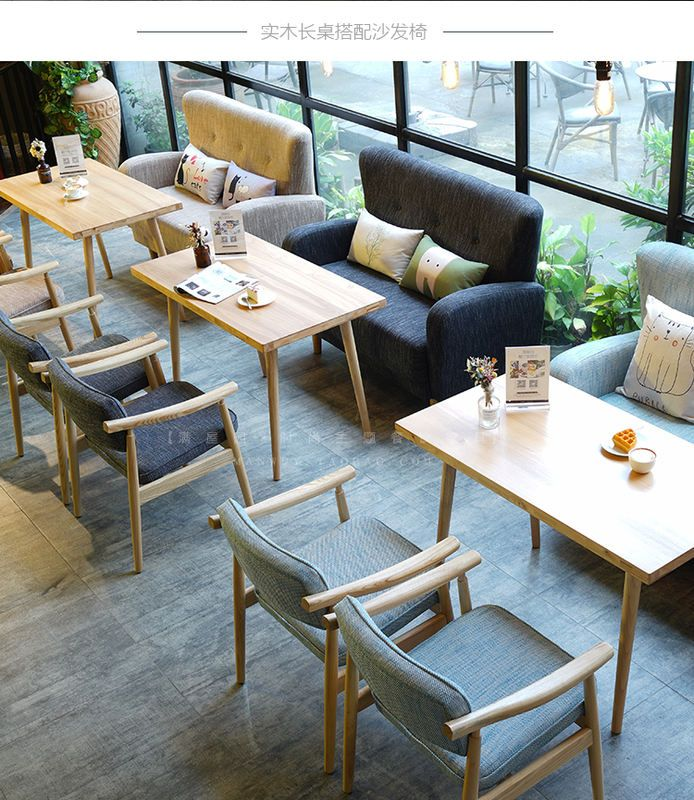 Fresh And Simple Coffee Shop Sofa Nordic Leisure Cloth Art Coffee Shop Dessert Shop Milk Tea Shop Boo Cafe Furniture Coffee Shop Furniture Cafe Interior Design