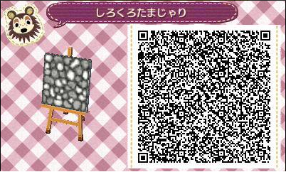 animal crossing new leaf hhd qr code paths animal crossing new leaf qr code wege in 2018. Black Bedroom Furniture Sets. Home Design Ideas