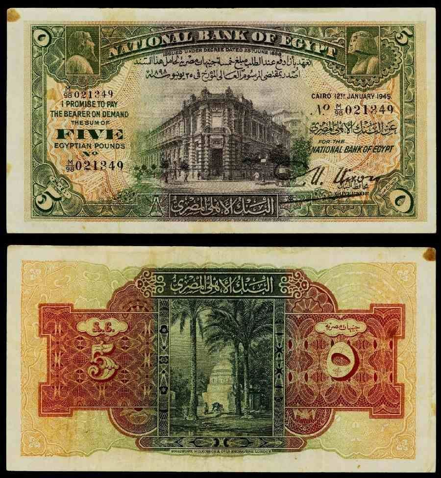 Currency 1945 Egypt Five Pounds National Bank Of Egypt Pick Number 19c Large Nixon Signature Beautiful Very Fine Or B Bank Notes Egypt Ancient Egyptian Deities