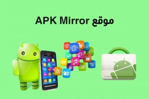 شرح أفضل مواقع تحميل برامج الأندرويد بصيغة Apk مواقع تنزيل Apk على الكمبيوتر دون تسجيل Best Android Android Apk App