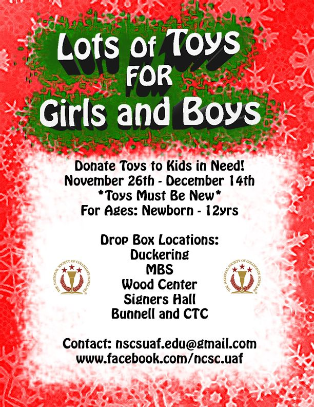 Toys For Holidays : Holiday toy drive november december events