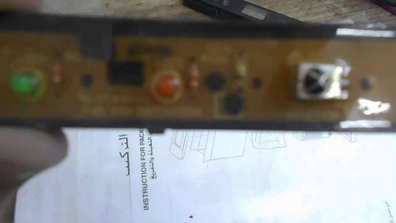 شرح للوحة التحكم لمكيف مركزي Lg Instruction
