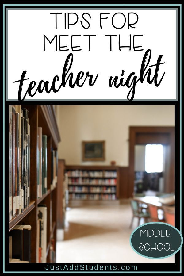Six tips for Making Parent's Night a Piece of Cake #meettheteacherideas What do parents really want and need when they visit you at meet the teacher or parent night?  This post provides tips, ideas, and suggestions for putting your best foot forward for this important school event.  #justaddstudents #meettheteacher #teachingtools #meettheteacherideas
