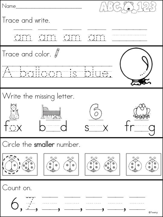 A Teeny Tiny Teacher - Kindergarten Morning Work ...