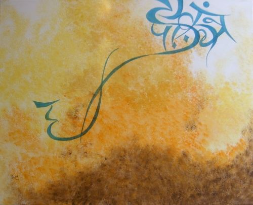 Calligraphy - Fire | Paintings - Calligraphy | Calligraphy