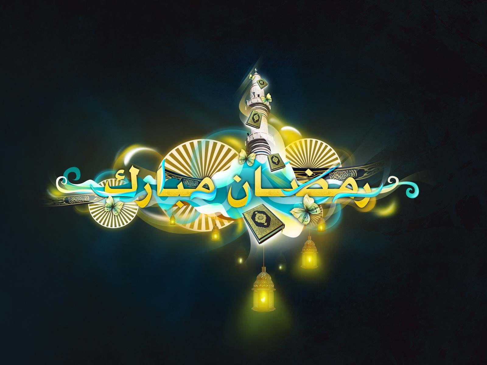 Ramadan Kareem Beautiful HD Wallpapers by scoopak Scoopak 1024×768 Ramadan Kareem Wallpaper (60 Wallpapers) | Adorable Wallpapers