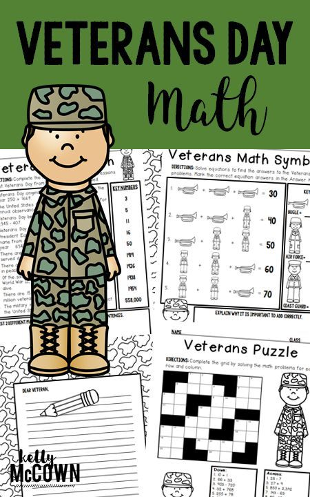 Veterans Day Math Activities For Grades 3 4 And 5 No Prep Print Go Veterans Day Math To Engage You November Math Veterans Day Activities Math Activities Veterans day math worksheets