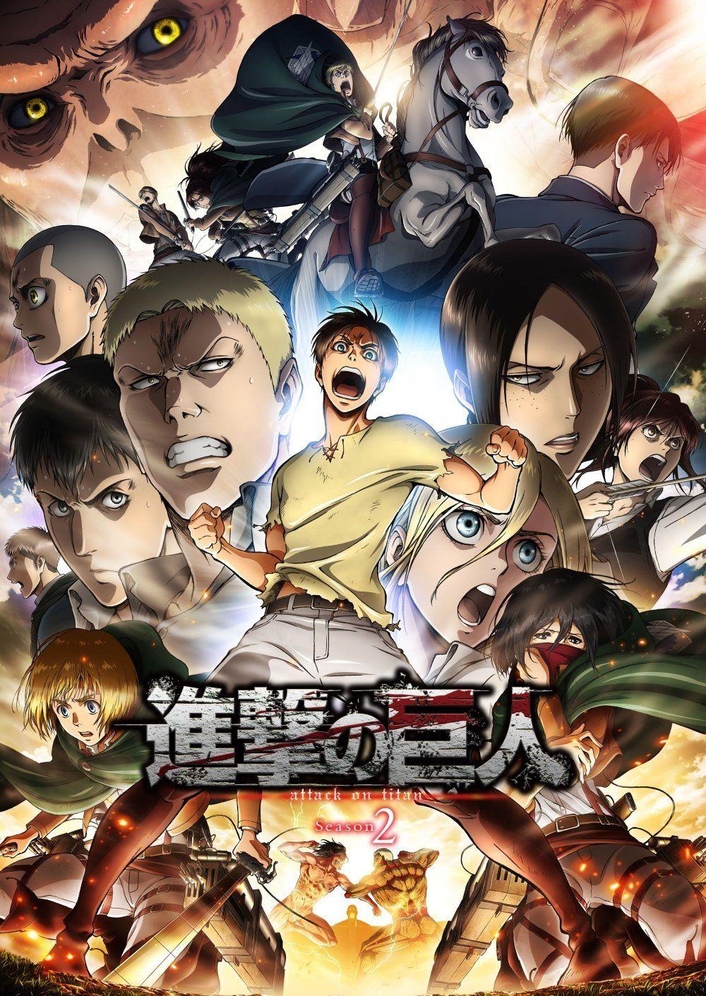 La segunda temporada de Shingeki no Kyojin anunciada con 12 episodios.