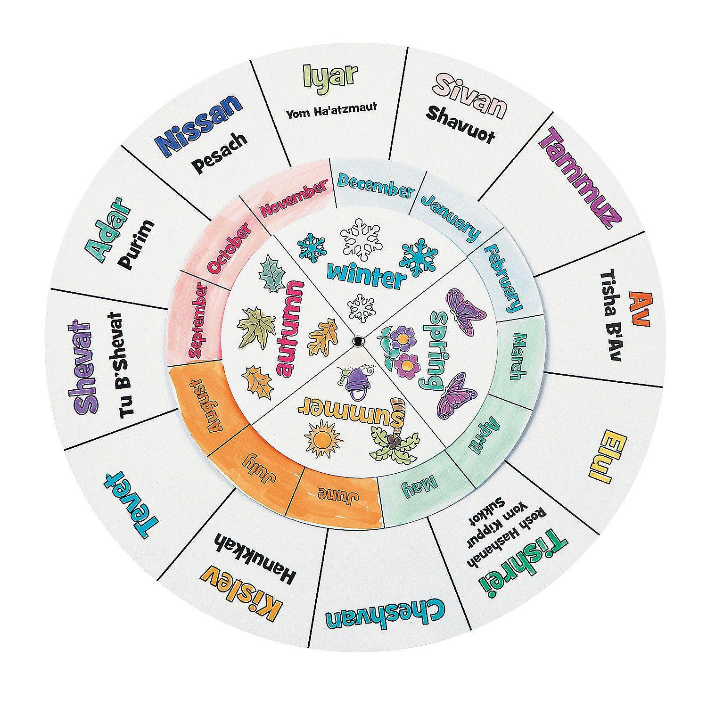 color your own jewish calendar wheels hebrew for children pinterest. Black Bedroom Furniture Sets. Home Design Ideas
