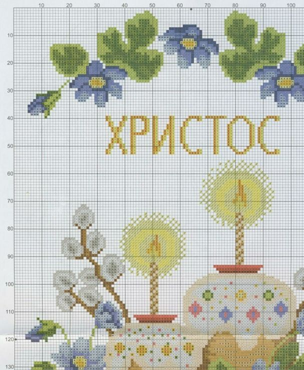 Gallery.ru / Фото #125 - салфетки картинки - irisha-ira   casitas ...