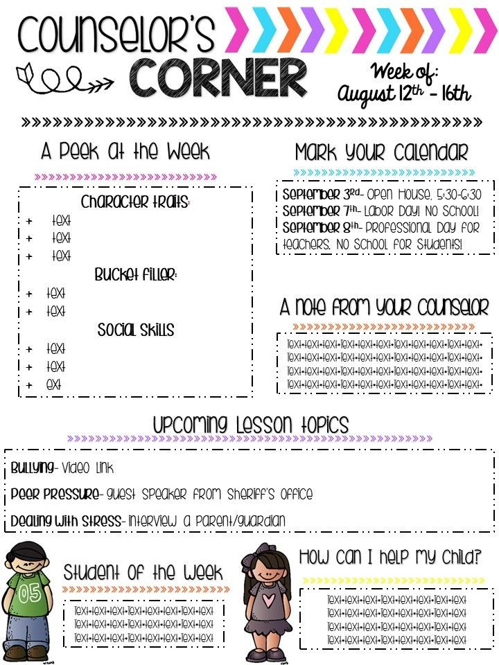 Counselor Newsletter - EDITABLE - Bright Arrows Teacher newsletter