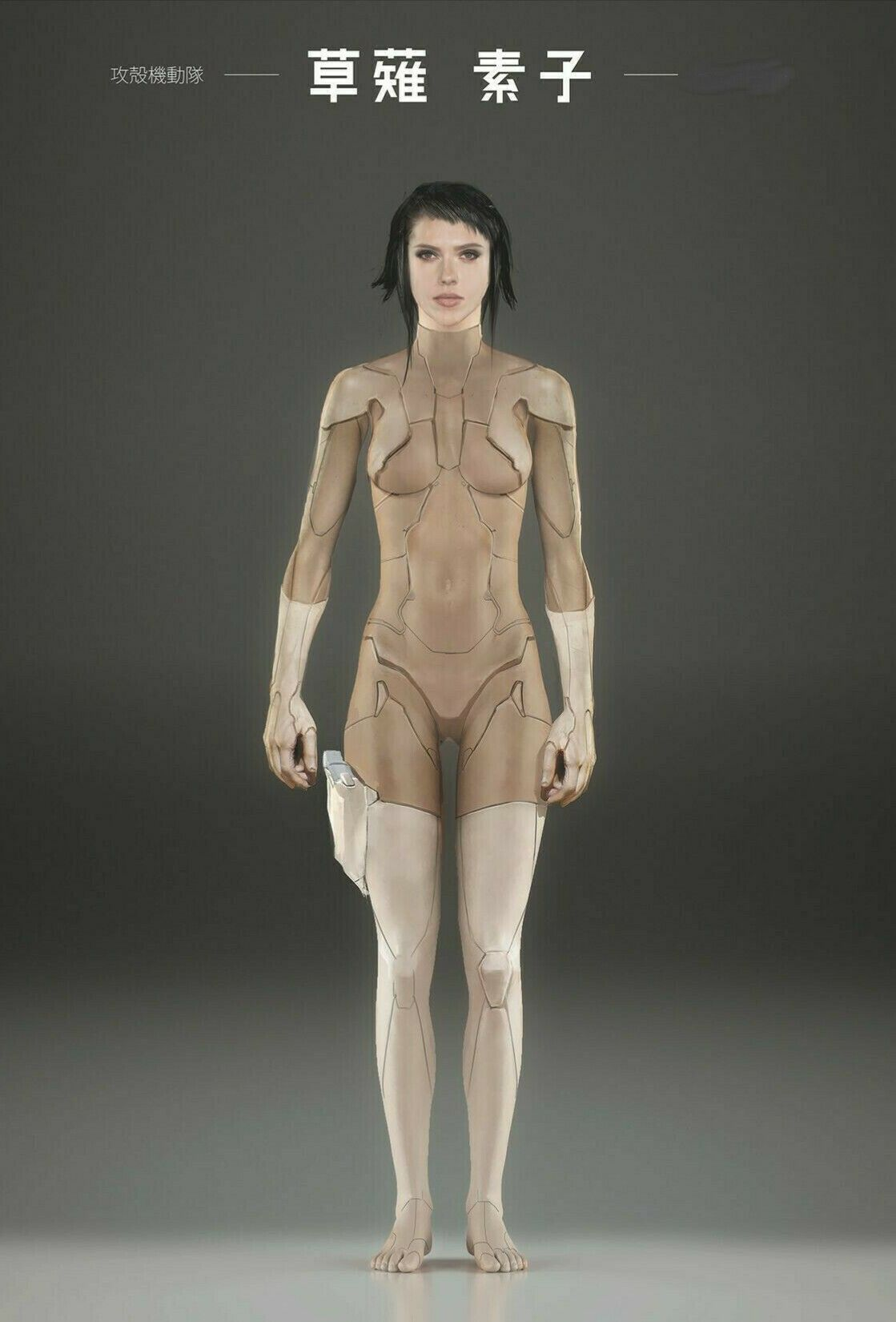 Ghost In The Shell 2017 Synthetic Full Body Prosthesis Human Motoko Kusanagi Figure 攻殻機動隊 2017 少佐 草薙素子 フ Ghost In The Shell Cyberpunk Character Female Cyborg