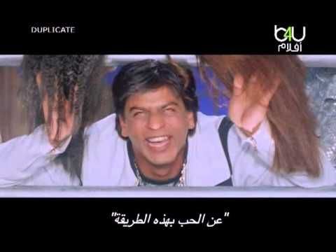 اجمل اغنيه هنديه في العالم من فلم عشيقي Aashiqui مترجمه 2016 HD YouTube -