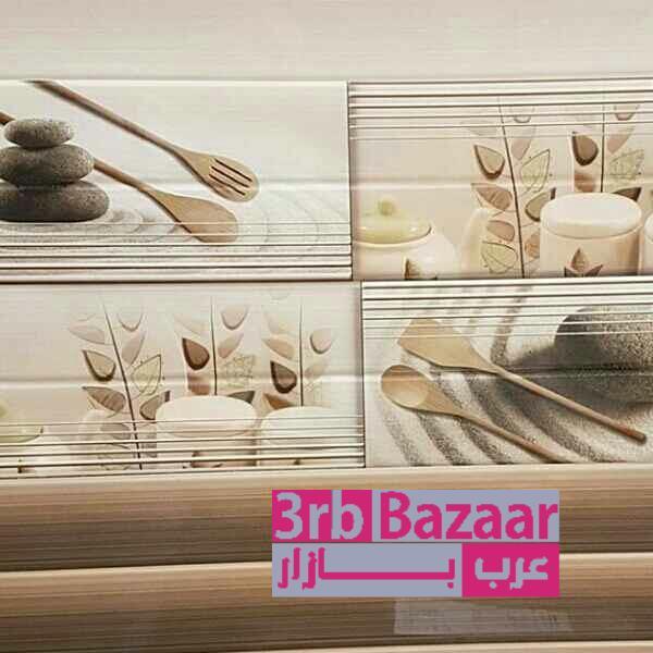 بضائع و إعلانات السودان Construction بضائع جديدة و مستعملة عرب بازار سيراميك مطابخ Iraq Bazaar Construction