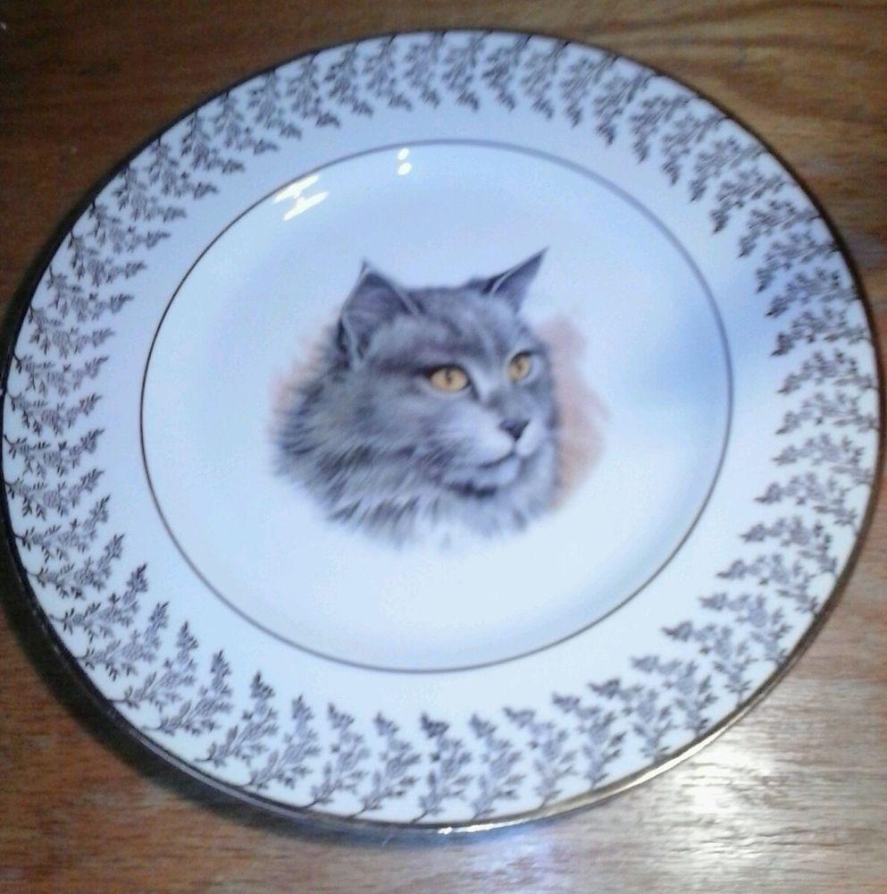 HEMINGWAY HOUSE CATS PLATE MID CENTURY LIVERPOOL RD