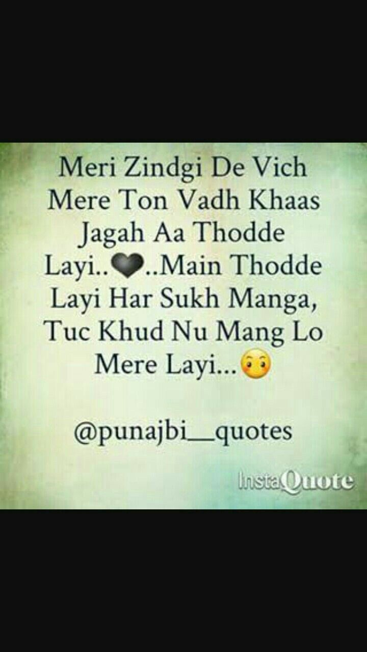 Theek hai na eh (With images) | Punjabi love quotes ...