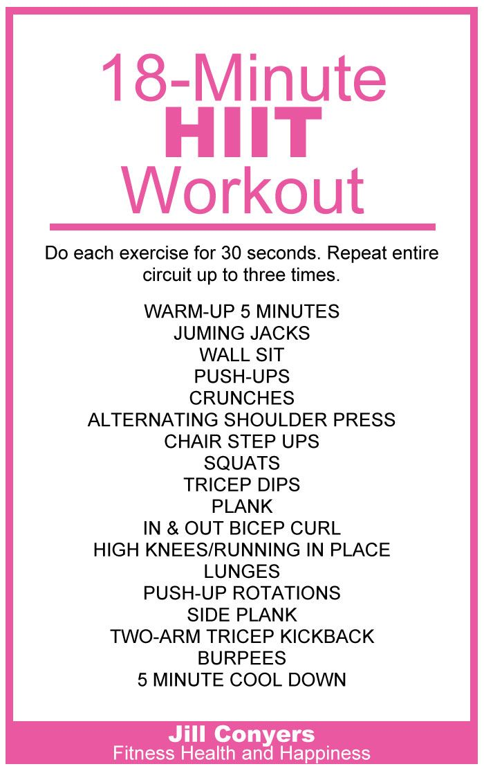 18-Minute HIIT Workout (Jill Conyers