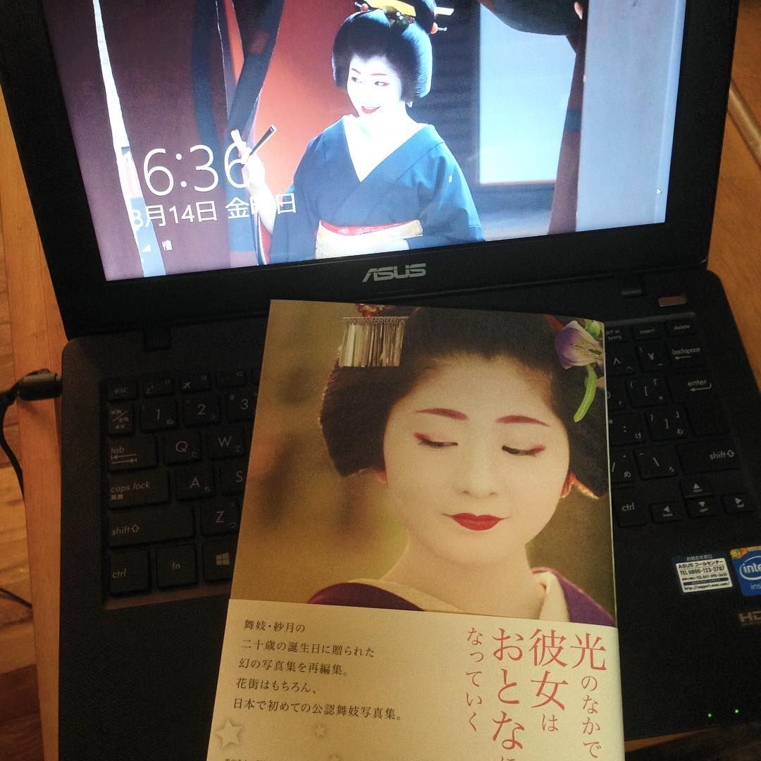 The photo book of Satsuki who is the most popular Gion maiko is on sale again. Originally she distributed this to thanks for celebration on own birthday. #kyoto #maiko #geisha http://ameblo.jp/teppei-kawakami/entry-12058246256.html