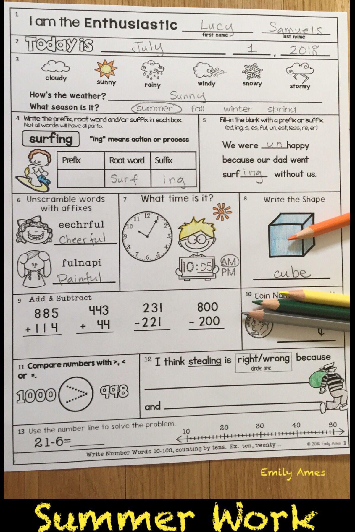 Summer Morning Work Or Homework For Second Grade Going