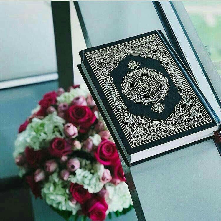 Pin oleh arfah di Beautiful Mushaf