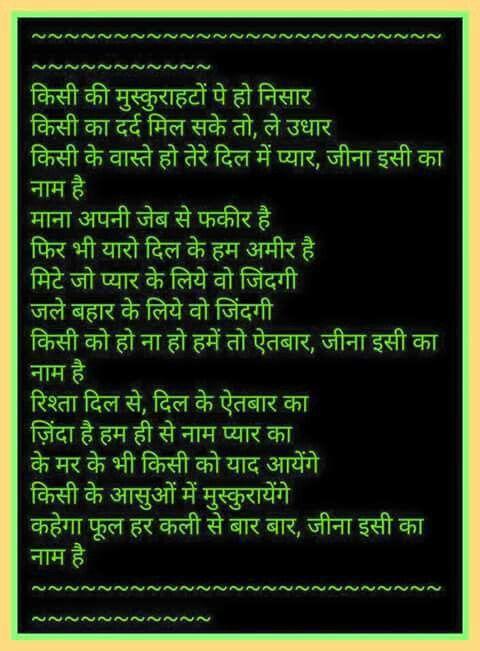 Hindi Song Lovvvvve D Sonnnnggg Pinterest Songs Lyrics And