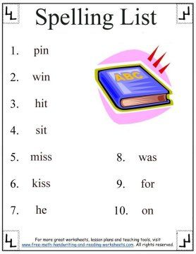 First grade spelling words with short I First grade