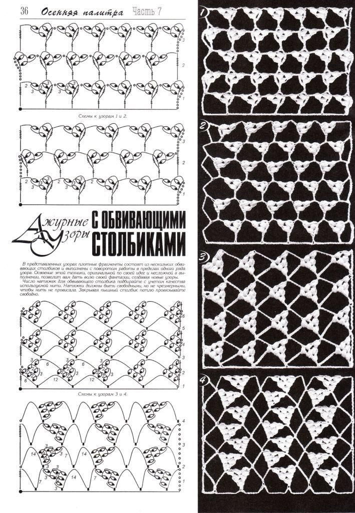 whimsical pattern