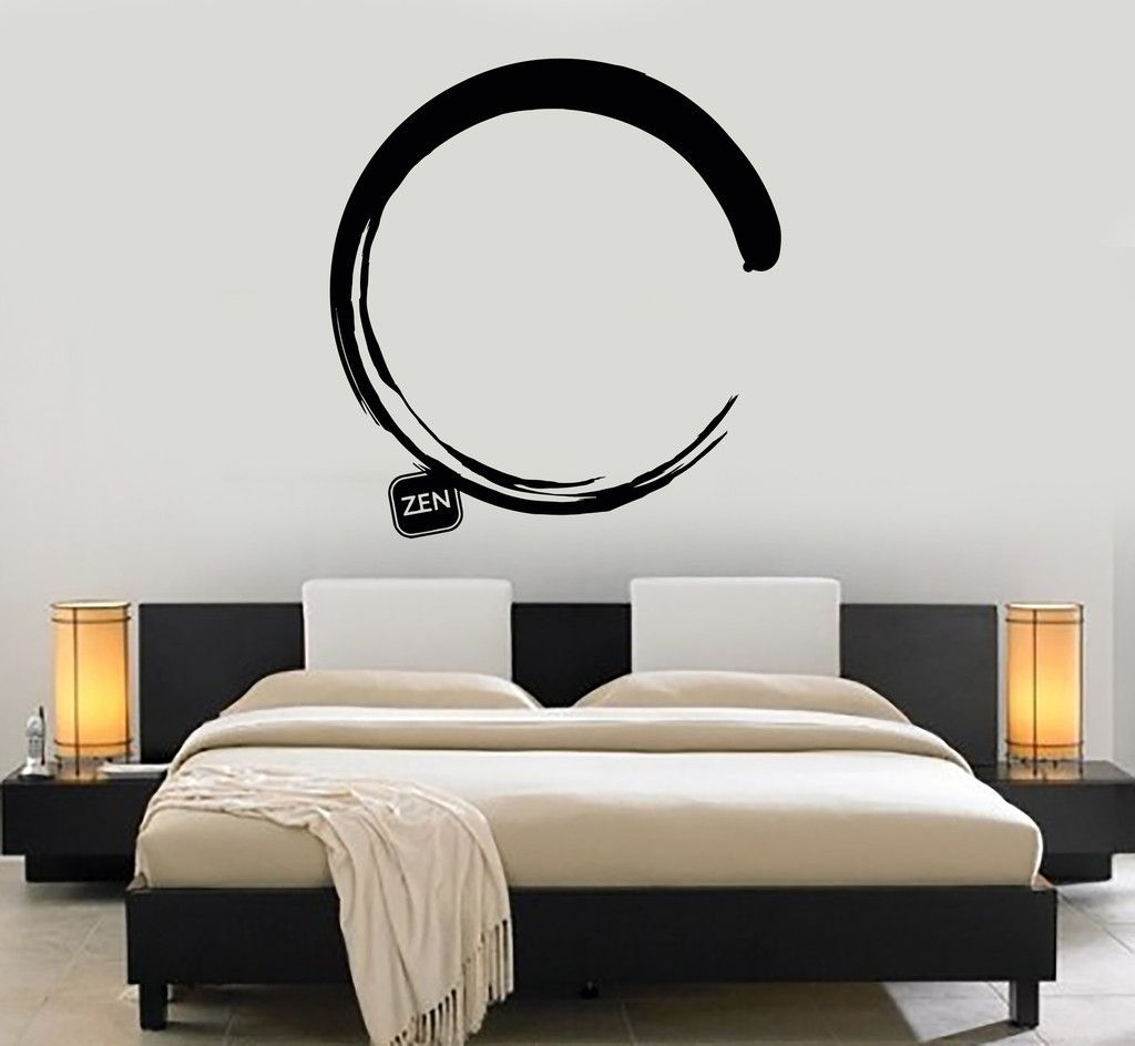 Vinyl wall decal enso circle zen japanese calligraphy art stickers