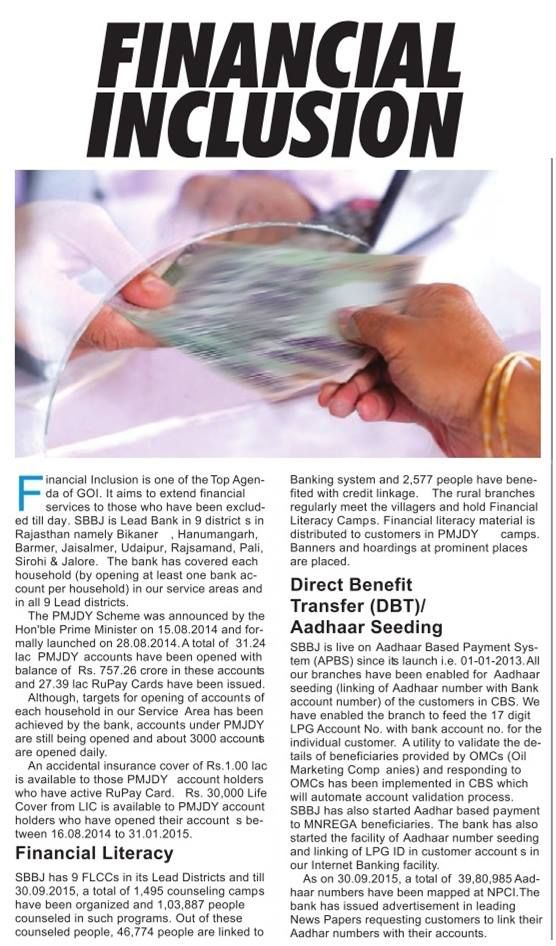 SBBJ is the leading bank in Rajasthan's 9 districts namely Bikaner, Hanumangarh, Barmer, Jaisalmer, Udaipur, Rajsamand, Pali, Sirohi & Jalore, extending financial support to every household in these areas and holding financial literacy camps for the villagers. Visit sbbjonline.com