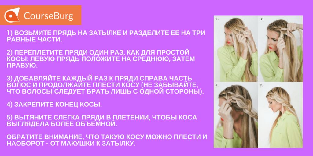 Судороги - причины и лечение в домашних условиях