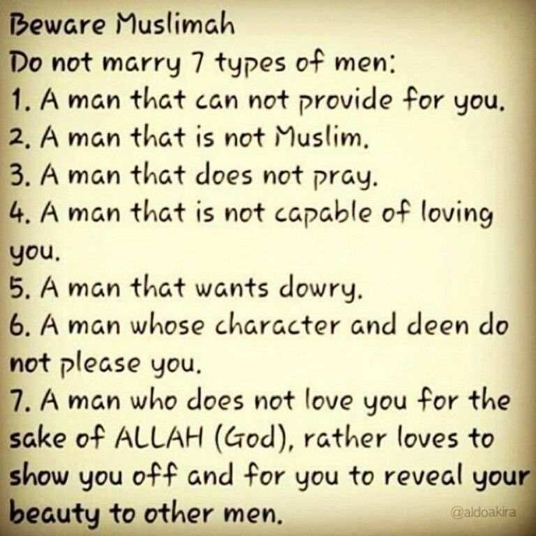 This Goes To Show That Islam Does Not Oppress Women