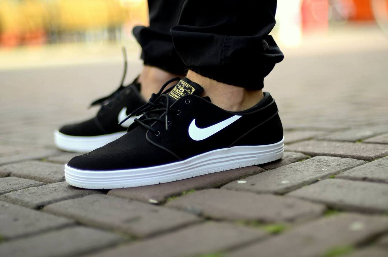 Timeless design meets ultimate comfort. This is the Nike SB