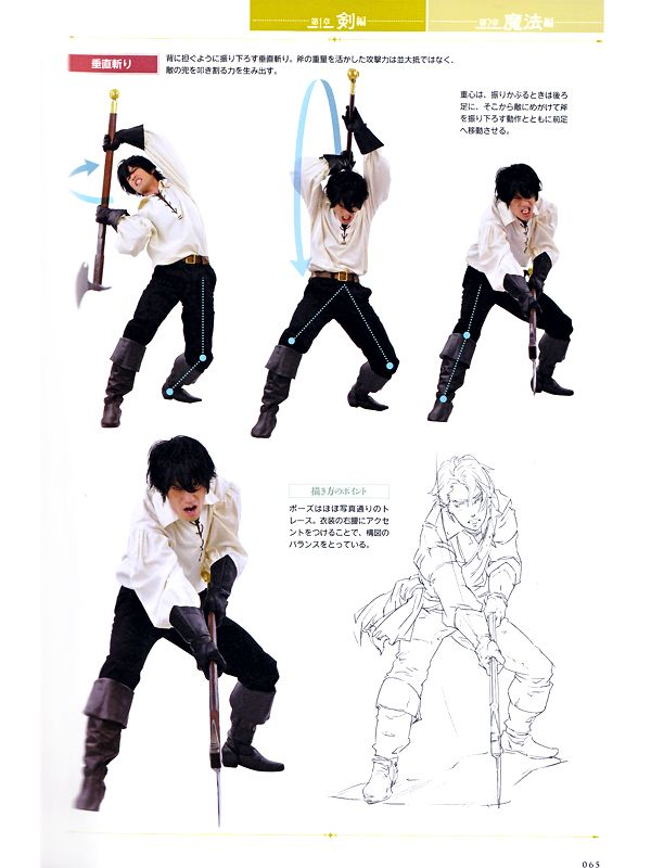 Drawing Sword Magic Pose Style Graphics Reference Book Anime