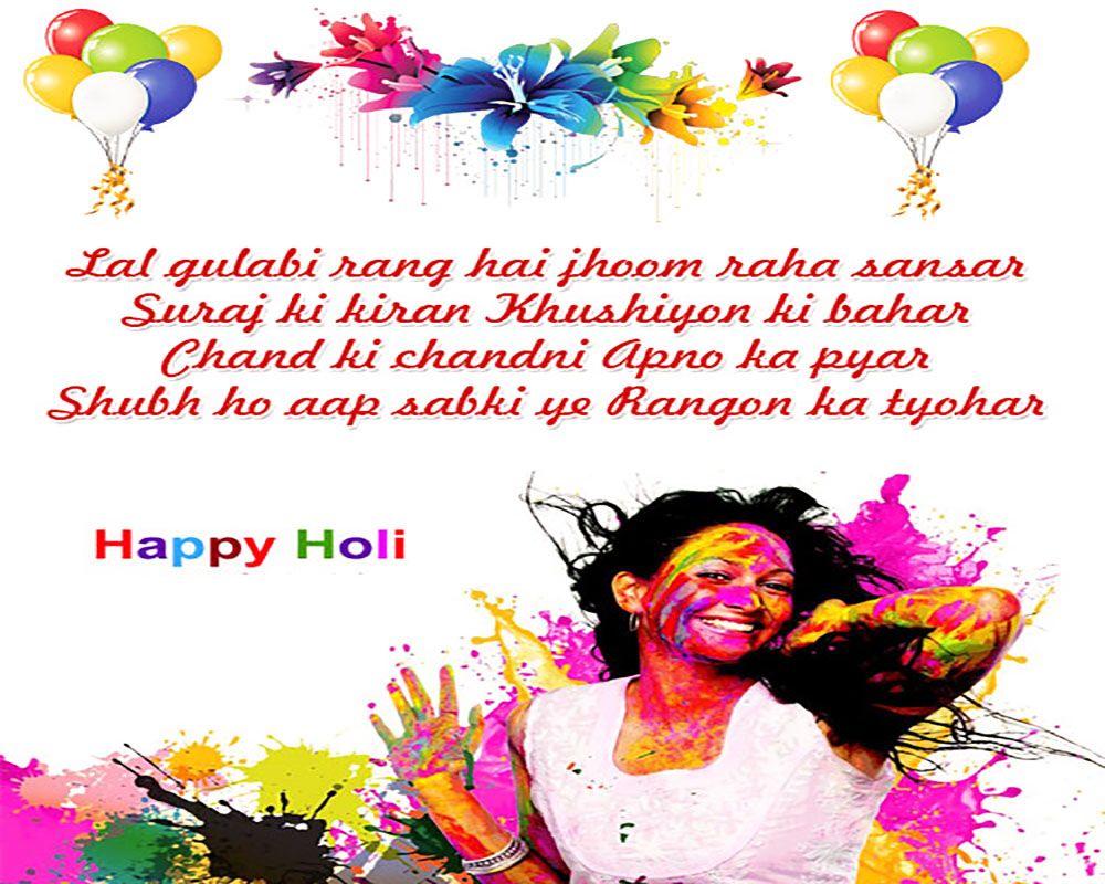 Happy Holi Images Free Download 2018holi Photography Holi Festival