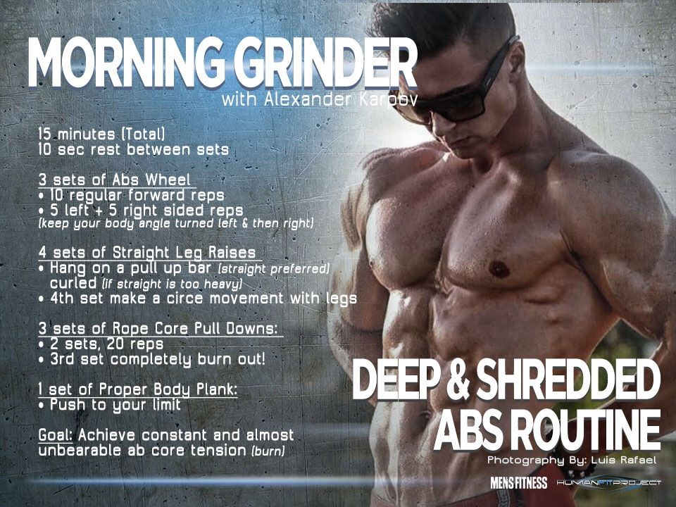 Morning Grinders Intense And Transformative Workouts Workout Fit Board Workouts Bodyweight Workout