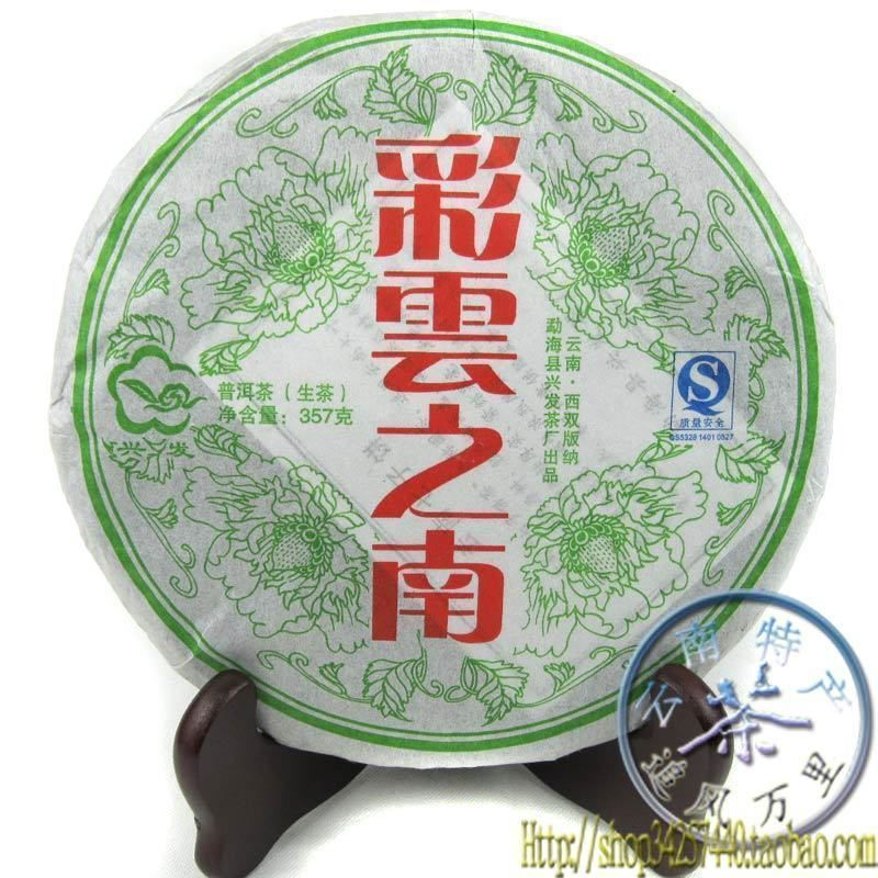 $28.99 (Buy here: http://appdeal.ru/68ci ) puer, 357g puerh tea, Chinese tea,Raw Pu-erh,Shen Pu'er, Free shipping for just $28.99
