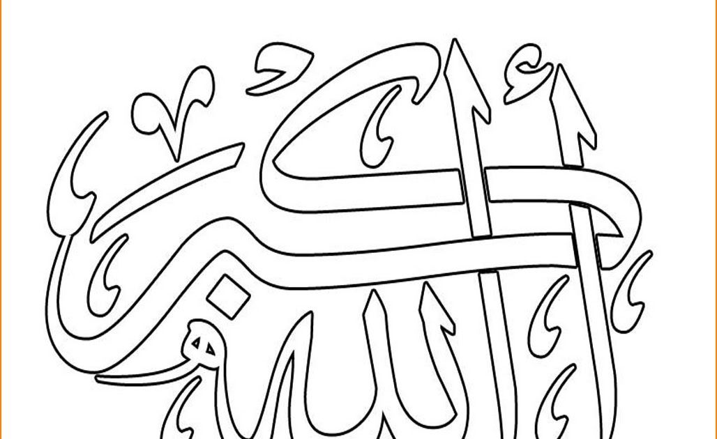 Gambar Kaligrafi Bagus Tapi Mudah 20 Contoh Mewarnai Kaligrafi Anak Tk Terbaru 2019 Marimewarnai Com Contoh Kumpulan Inspi Di 2020 Kaligrafi Gambar Cara Menggambar