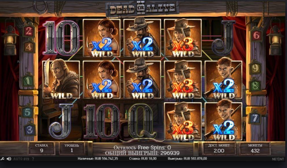 игровые автоматы играть с бонусами 2021
