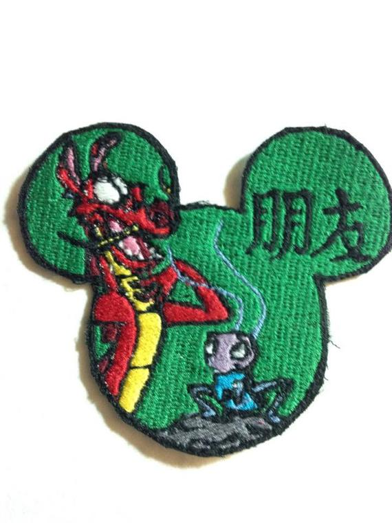 Pin On Cool Patches