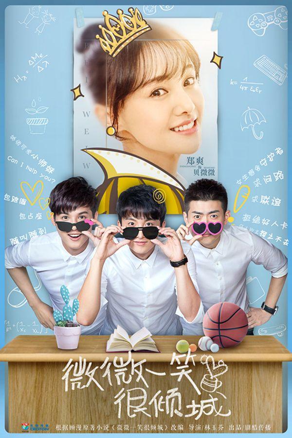 love020 #gaming #cdrama #cute | C-Drama in 2019 | Drama, Korean