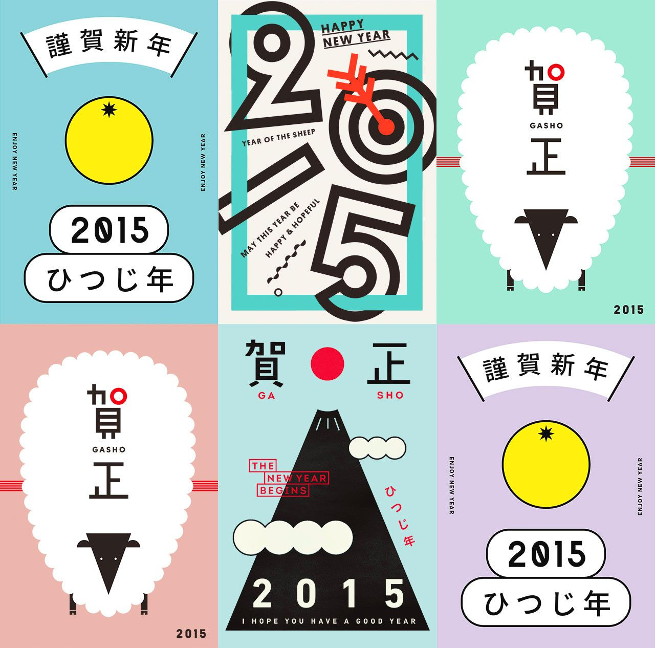 "information New Year's Card 2015 Sale at ""FukuFuku Nenga"